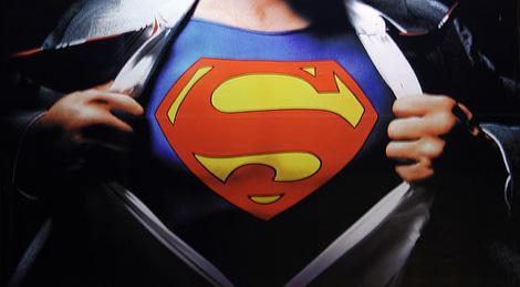 Super galios